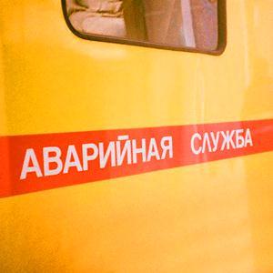Аварийные службы Кытманово