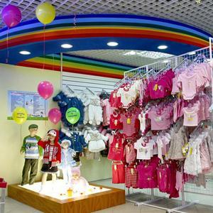 Детские магазины Кытманово