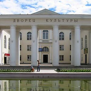 Дворцы и дома культуры Кытманово