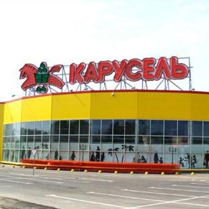 Гипермаркеты Кытманово
