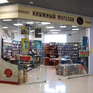 Книжные магазины Кытманово