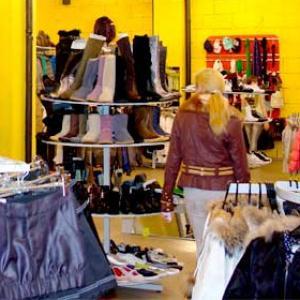 Магазины одежды и обуви Кытманово