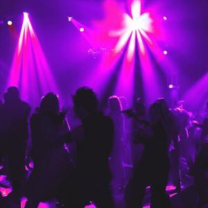 Ночные клубы Кытманово