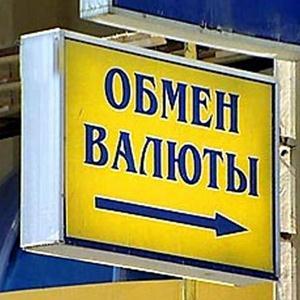 Обмен валют Кытманово