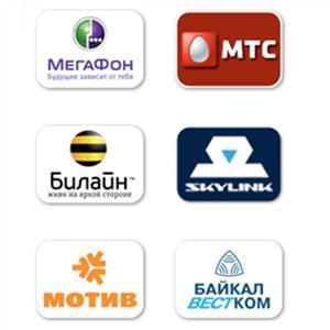 Операторы сотовой связи Кытманово