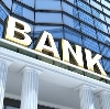 Банки в Кытманово