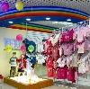 Детские магазины в Кытманово