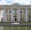 Дворцы и дома культуры в Кытманово