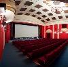 Кинотеатры в Кытманово