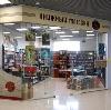 Книжные магазины в Кытманово