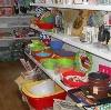 Магазины хозтоваров в Кытманово