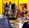 Магазины одежды и обуви в Кытманово