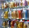 Парфюмерные магазины в Кытманово