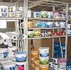 Строительные магазины в Кытманово