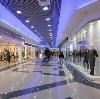 Торговые центры в Кытманово