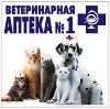 Ветеринарные аптеки в Кытманово