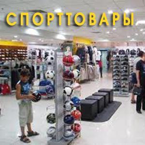Спортивные магазины Кытманово