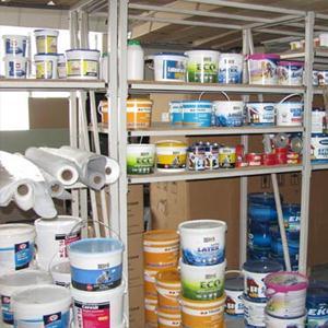 Строительные магазины Кытманово