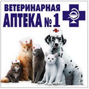 Ветеринарные аптеки Кытманово
